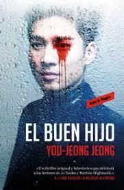 EL BUEN HIJO   YOU-JEONG JEONG   Casa del Libro